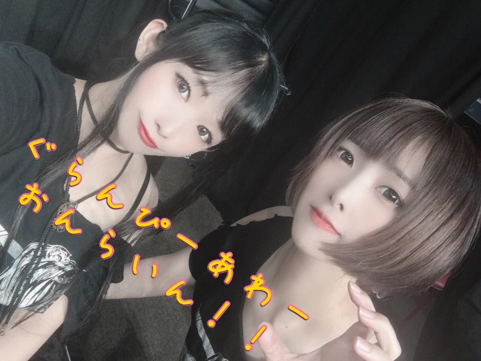 9月11日(金) 「ぐらんぴーあわーおんらいん!! Vol.3」にコミュ☆SHOWで出演します!!!
