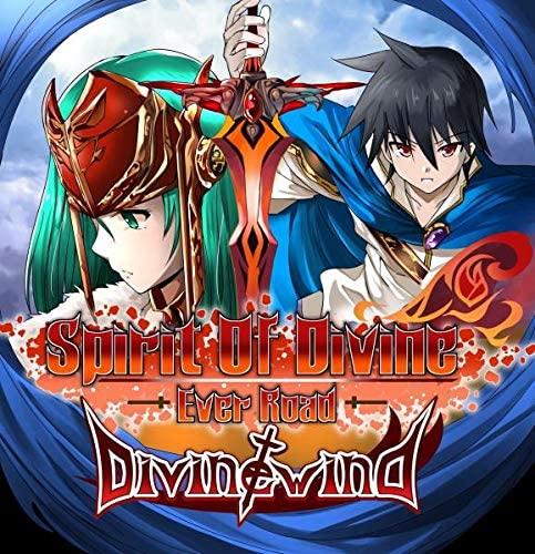 ハイ・スピード・メロディック・メタル・バンド Divine Wind様の4thアルバム「Spirit of Divine ~Ever Road~」にゲストボーカルで参加しています。
