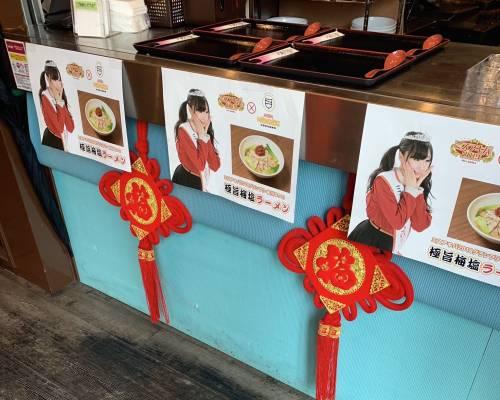 秋葉原拉麺劇場