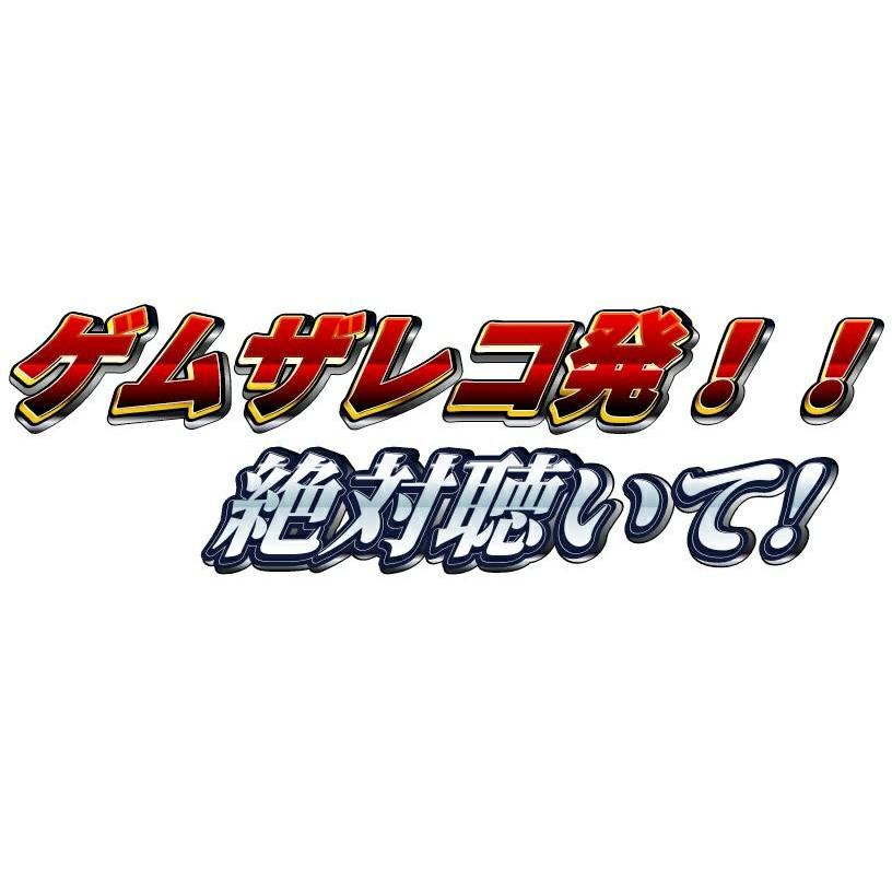 パンデミック・オブ・ゲムザホスピタル-Stage 3.3-