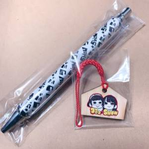 コミュ☆SHOWボールペンと絵馬ストラップ、マグカップが必ず入ったコミュ☆SHOW福袋を28日の忘年会と31日のコミケで頒布します!!!