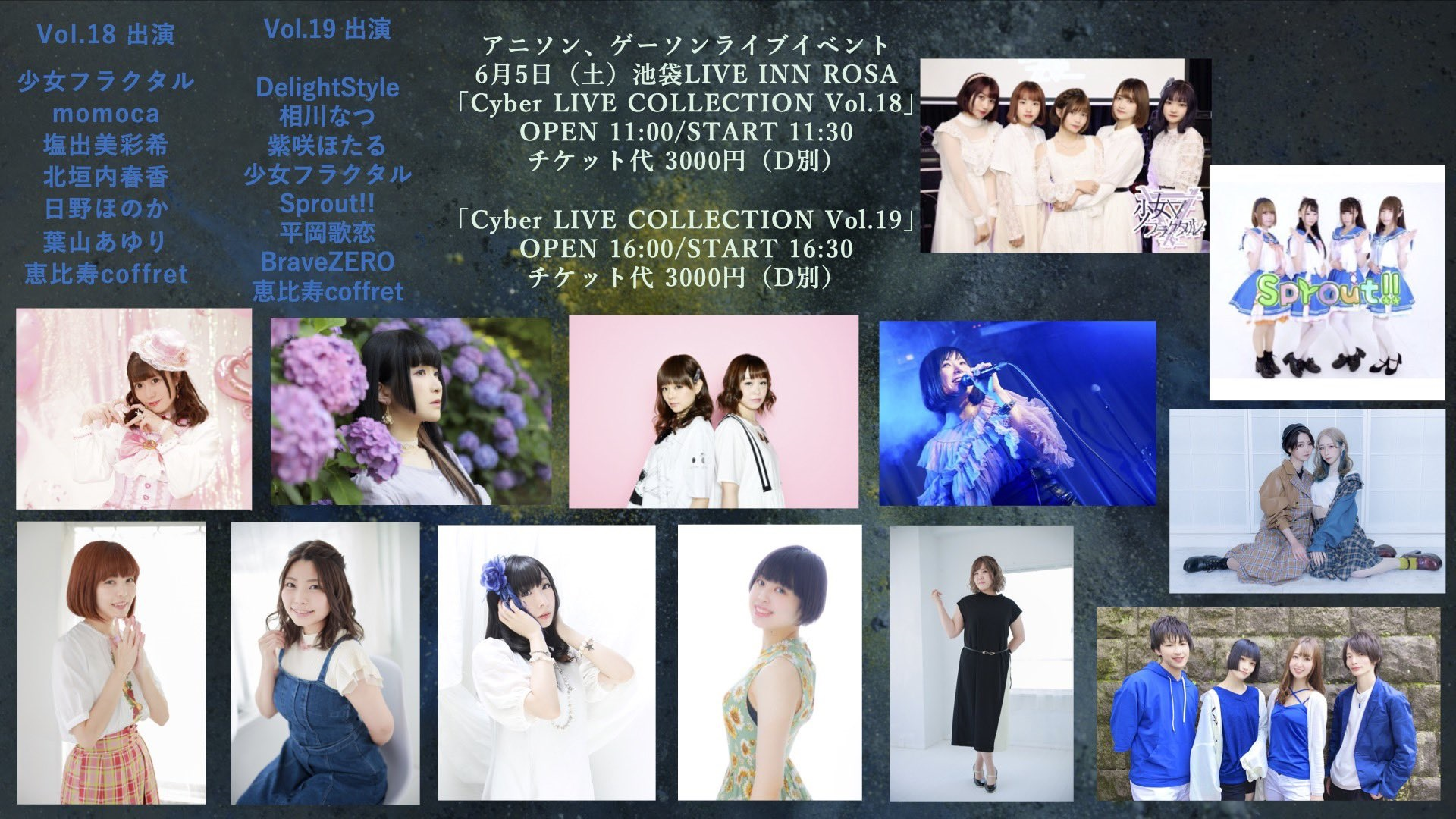 Cyber LIVE COLLECTION Vol.19